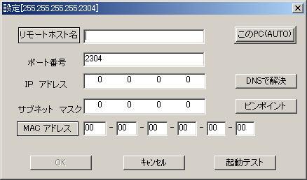 Easy WOL (Wake on LAN) を入手 - Microsoft Store …